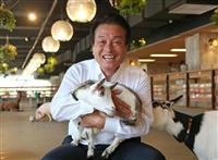 【話の肖像画】パソナグループ代表・南部靖之(1)東京駅前で稲と牧場つくった