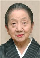 人間国宝、日本舞踊家の花柳寿南海さん死去