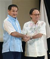 【沖縄取材の現場から】基地問題だけではない沖縄知事選 「子供」が結果を左右する理由とは