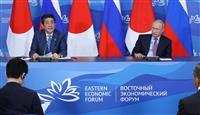 【日露首脳会談】安倍首相「異常な戦後を終わらせる」 プーチン大統領「双方受け入れ可能な…