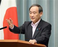 「2国間協力進展し、有意義だった」 日露首脳会談で菅義偉長官が評価