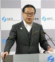 【北海道震度7地震】苫東厚真の再稼働「9月末以降」世耕弘成経産相が説明「2割節電は今週…