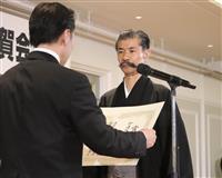 産経国際書展東北展 五戸さんに賞贈呈 「継続は力」後進育成に意欲 宮城