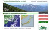 山の天気サイトに英・韓国語版 外国人登山者増、正しい情報を 長野