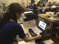 さいたま市立全166校で教職員にタイムカード 働き方改革狙う