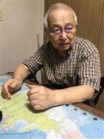 米中枢同時テロから17年 今も息子捜す父「どこかで眠っているかも…」 東京
