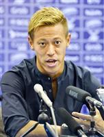 【サッカー】「満足している」 初采配終えた本田圭佑選手 一問一答