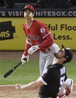 【MLB】大谷翔平は5番DH 相手先発は前回対戦で一発の左腕