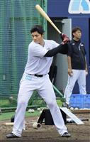 【北海道震度7地震】日本ハムが鎌ケ谷で練習 北海道地震の影響で