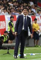 【サッカー日本代表】森保監督、世代交代に収穫 「上の世代を焦らせる」と槙野