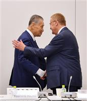 【東京五輪】9月20日以降に開始 ボランティアの募集 森喜朗組織委会長が明かす