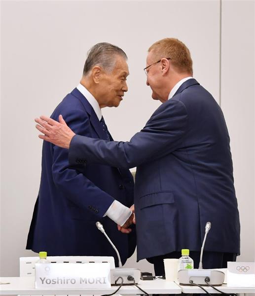 【東京五輪】9月20日以降に開始 ボランティアの募集 森喜朗組織委会長が明かす - 産経ニュース