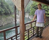 【紀伊半島豪雨7年・奈良】大正6年創業「瀞ホテル」 歴史の奥深さを次世代へ