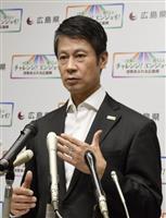 【西日本豪雨】危険なため池は想定図作成、廃止も検討 広島県、復旧復興方針発表