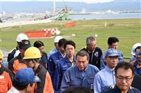 【台風21号】小此木防災担当相が関空など視察