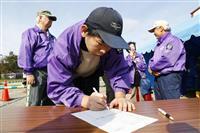 【北海道震度7地震】列なすボランティア希望者 冷え込む中、被災者の力に