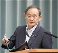 【北海道震度7地震】菅義偉官房長官、地震の死者数を41人に訂正