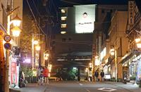 【北海道震度7地震】風評被害でやまないキャンセル 観光地の客足戻らず