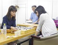 【マンスリー囲碁】女流本因坊戦 4期連続で謝VS藤沢