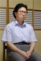 「子供たちの声聞いて」 新潟高1自殺、父が報告書評価