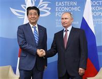 安倍晋三首相、12日に東方経済フォーラムで演説 北方領土問題決着に決意表明へ