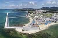 沖縄県知事選13日告示 事実上の一騎打ち、普天間移設争点
