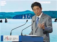 安倍晋三首相 北方領土問題解決へ「私たちの歩み支援してほしい」