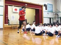 パラ銅メダリストが特別授業 静岡