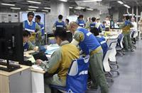 浜岡原発で休日想定訓練 4年ぶり、少ない人手で初動対応 静岡