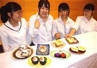 JK課スイーツで国体盛り上げよう! 鯖江の和洋菓子店とコラボ、斬新10品 福井