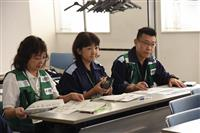 仙台市派遣の保健師ら、苫小牧保健所に到着 北海道地震避難所で健康相談へ