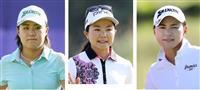 【女子ゴルフ】畑岡奈紗は前回覇者ノードクイストと同組 エビアン選手権予選