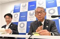 【東京五輪】ボランティア募集、26日開始 組織委と東京都