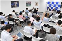 【東京五輪】水泳の詳細日程発表、競泳は7月25~8月2日の9日間