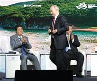 【前提なし平和条約】日米にくさび 経済低迷のロシア、日本の投資狙う