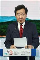 東方経済フォーラム ロシアと韓国・北朝鮮、協力思惑一致 韓国首相「ロシアへ北経由し鉄道…