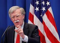 国際刑事裁判所「任務続ける」と声明 米の「懸念」受けて 協力国への影響で捜査支障の懸念…