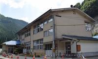 【紀伊半島豪雨7年・奈良】「復興のシンボルに」野迫川と五條 廃校を再活用