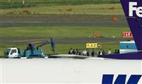 成田空港、誘導路に不発弾か 一部の滑走路閉鎖