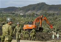 【北海道震度7地震】地震被害額、157億円超 北海道厚真町、道路や河川