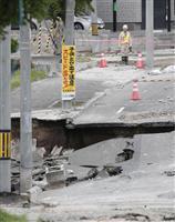 【北海道震度7地震】液状化被害の札幌市清田区 「復旧めど全然立たない」…初の住民説明会…
