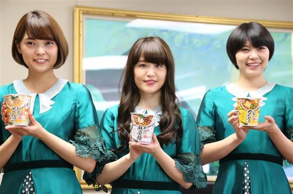3人組アイドルNegiccoがエースコックの新商品「新潟麻婆麺」をPR - 産経ニュース