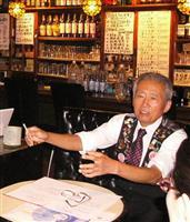 宇都宮のジャズ名店「近代人」店主の平山正喜さん死去 78歳、ナベサダとも親交
