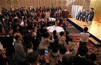 【ヒューリック杯棋聖戦就位式】女性ファンら300人が祝福 ヒューリックの西浦三郎会長「…