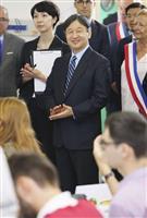 皇太子さま、パリの国立学校で日本語授業ご視察