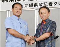 辺野古移設是非で激戦 沖縄県知事選が告示