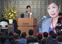 豊洲市場で開場記念式典 小池百合子知事「食文化の発信拠点に」