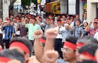 【沖縄県知事選】自民党、16日には小泉進次郎氏も参戦 野党は来夏参院選の試金石として共…
