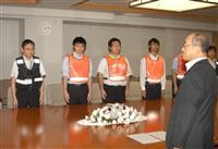 北海道地震 青森県が厚真町に職員派遣 避難所運営を支援