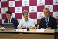 福岡で25日から世界社会科学フォーラム アジア初開催、九大など主催